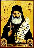 New Martyr Philoumenos